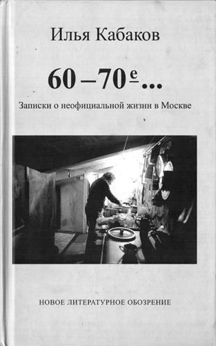 http://russianartnews.typepad.com/.a/6a00d8341c022653ef0105365aaafd970b-400wi